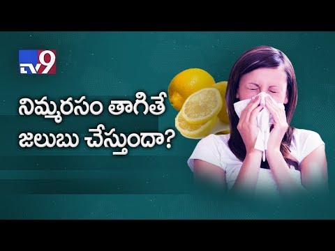 Lemon juice causes Cold? - TV9
