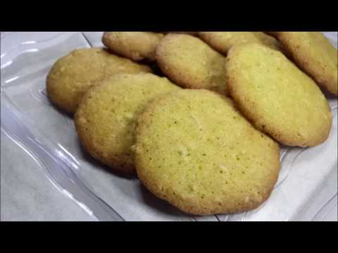 Lemon Cookies | Lemon Recipe | How To Make Lemon Cookies | Lemon Cookies Made Quick And Easy