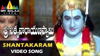 Sri Satyanarayana Swamy Songs | Shantakaram Video Song | Suman, Krishna | Sri Balaji Video