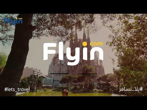 30 seconds in Barcelona   Flyin - فلاي إن   30 ثانية في برشلونة
