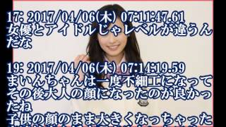 福原遥がもしツア3代目ガイドに就任 他にもエンタメ系情報を中心に動画U...