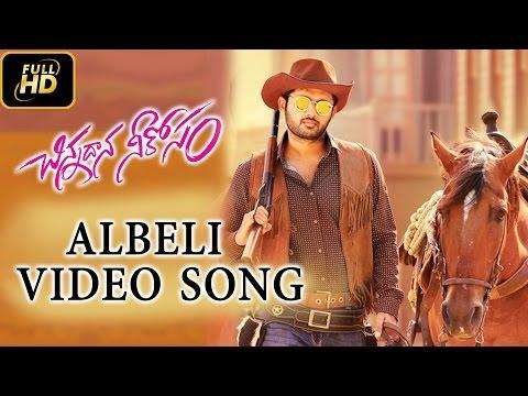 Albeli Full Video Song || Chinnadana Nee Kosam Songs HD 1080p || Nitin, Mishti Chakraborty