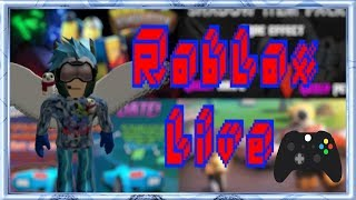 ROBLOX LIVE!!! ROAD TO 745 subscriber, JOIN THE LIT STREAM!!!