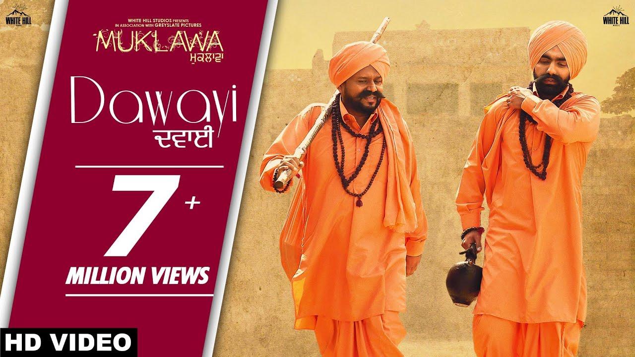 Download Dawayi (Full Song) Karamjit Anmol | Running Successfully | Ammy Virk | Sonam Bajwa