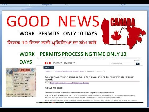 Canada New Processing  Time For Work Permit Only 10 Day