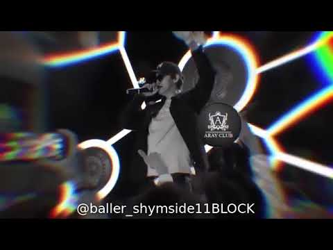 Baller 11- Block