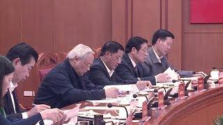 Phiên họp thứ nhất Tiểu ban Điều lệ Đảng Đại hội XIII
