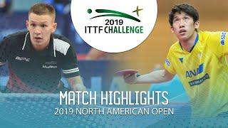 Вильдан Гадиев vs Maharu Yoshimura | North American Open 2019 (R32)