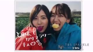 とれたてキス On Air : Every Wednesday 23:07~ Program Information 「番組情報」 https://www.tbs.co.jp/toretate-kiss/ Twitter : https://twitter.com/toretatekiss ...