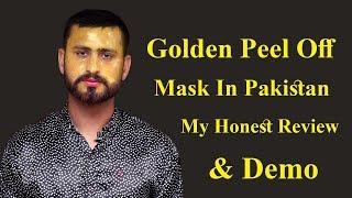 Dear Lady Golden Peel Off Mask Peel Off Mask Benefits Review Demo Of Golden Peel Off Mask