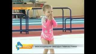 Уникальный случай в истории иркутской художественной гимнастики(Я думаю, несложно догадаться, что эти гимнастические снаряды принадлежат девочке. С мячиком, он, кстати,..., 2015-03-17T06:13:41.000Z)