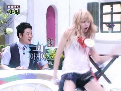 100724 HyunAhs pelvic dance Change
