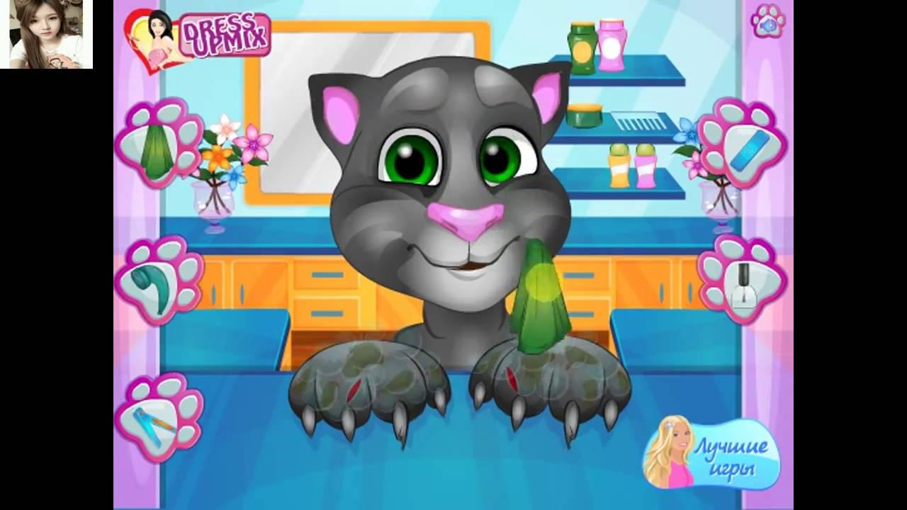 Игры для девочек мой кот том скачать бесплатно