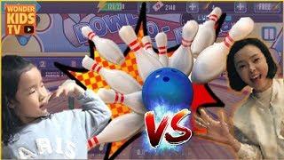도전! 볼링 대결! 10개의 핀을 쓰러뜨려라! 볼링놀이 bowling battle challenge