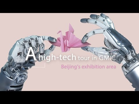 "Live: A high-tech tour in GMIC Beijing's exhibition area 全球移动互联网大会:GMIC十年,""AI""生万物"