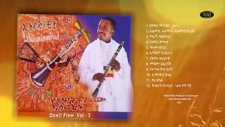 Ethiopiawitwua Non stop Instrumental By Dawit frew  Vol 3