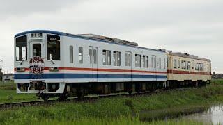 【2両編成】 関東鉄道竜ケ崎線 キハ2000形+キハ532 竜ケ崎~入地通過