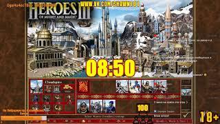 [18+] Шон играет в Heroes of Might and Magic 3 (PC, 2000)