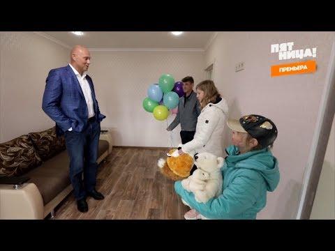Московский миллионер помог старооскольской семье после пожара