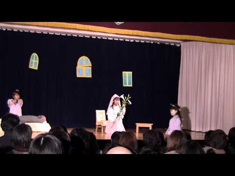 三条白百合幼稚園 2010クリスマスお祝い会 聖劇 第一幕