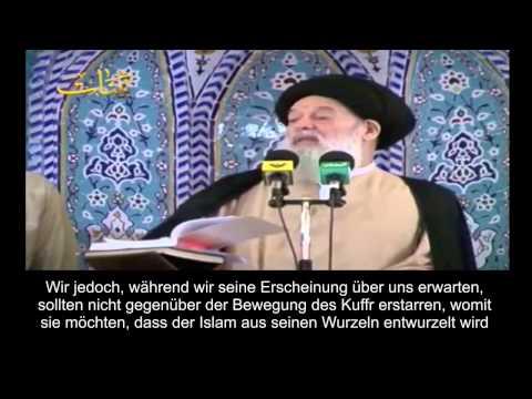 Sind wir auf Imam Mahdi (a) vorbereitet? |Ayatollah Muhammad Fadlallah|