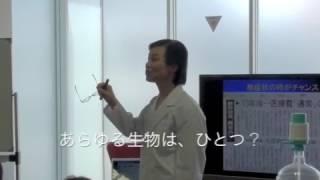 12 05 28春山茂雄先生セミナー3 2食べる回数で寿命が決まる。神が作った共食いを防ぐルール。あらゆる生物は、ひとつ?プリオン、糖化反応