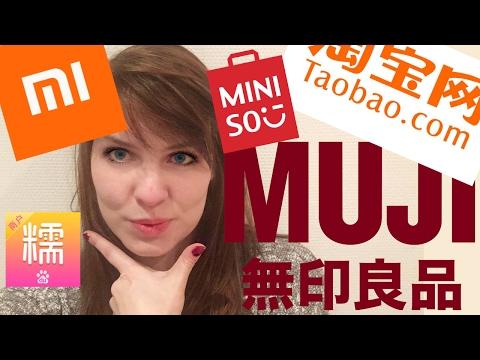 MARQUES UTILES que nous AIMONS en CHINE 我们喜欢的实用的中国牌子。
