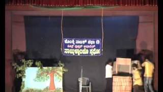 Prodigal Son - Song Drama  - Konkani by Derebail Parish,Mangalore, India