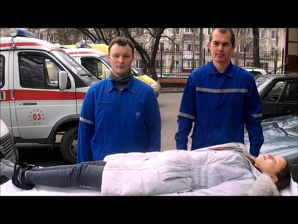 Правильная транспортировка больных с травмами позвоночника и костей таза