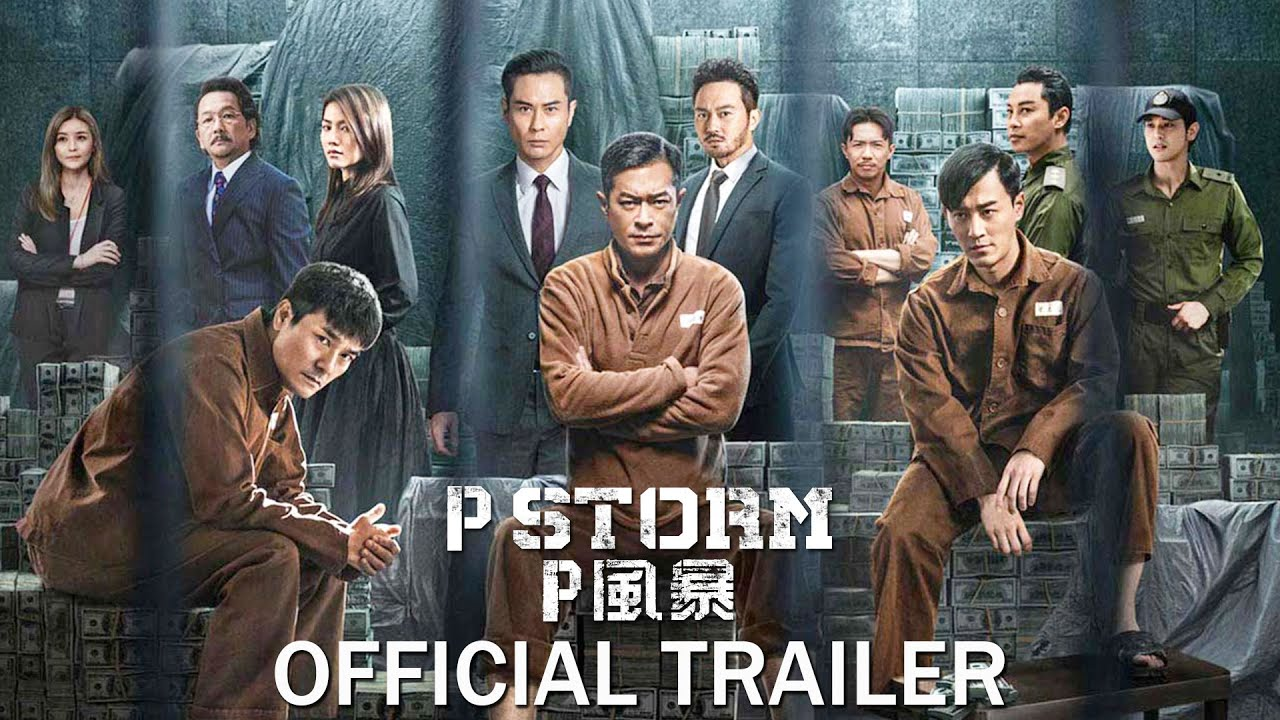 Download P Storm - Trailer