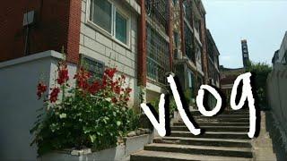 vlog 일상 먹방 브이로그 천안 치과 스케일링 치아교…
