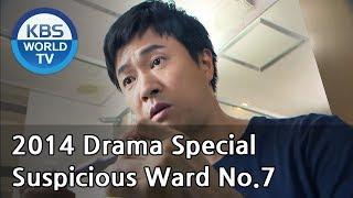 Suspicious Ward No. 7   수상한 7병동 [2014 Drama  Special / ENG / 2014.10.31]