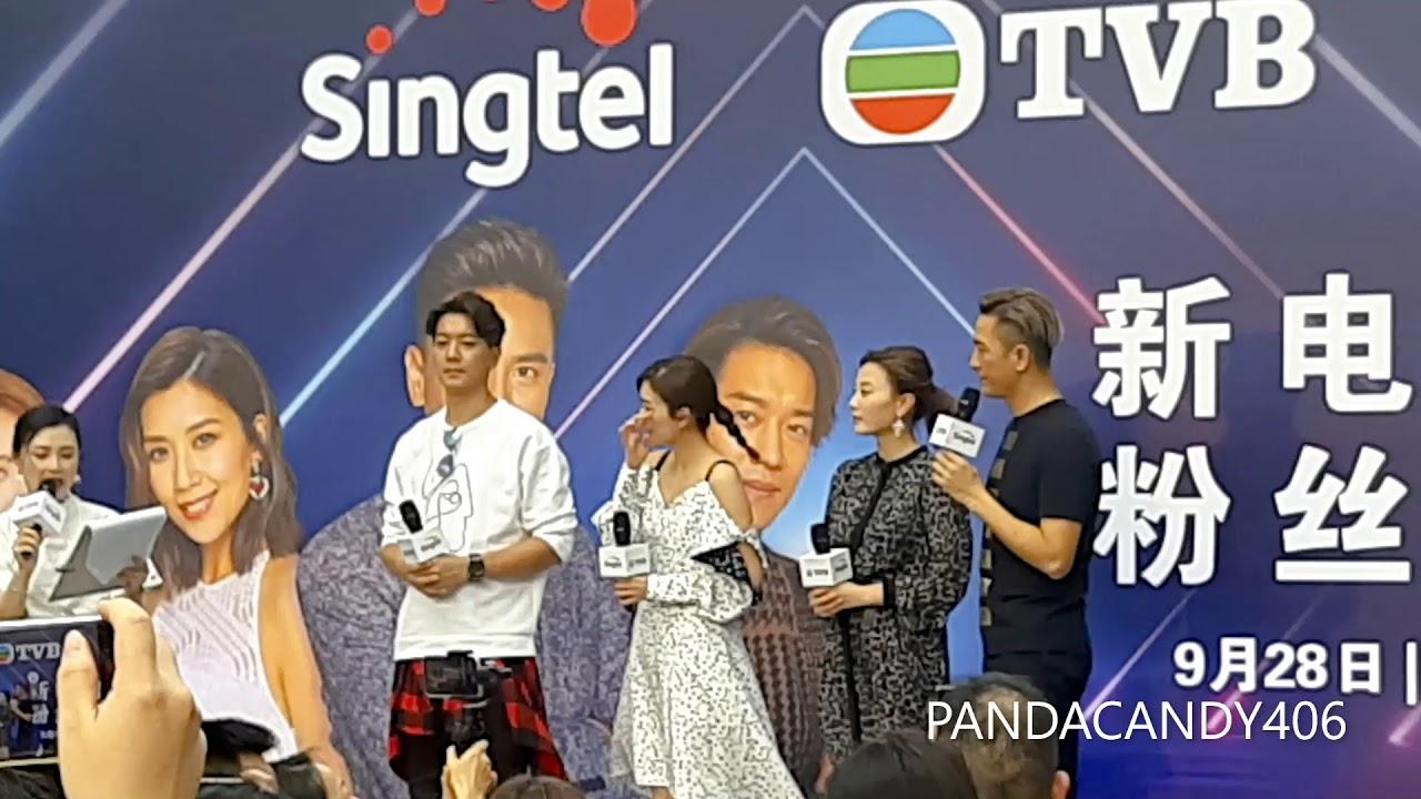 Singtel TVB Event @ Jurong Point - 28/9/2019 : Kenneth 马国明 Mandy 黄智雯 Rebecca 朱晨麗 Chris 黎諾懿 (2)