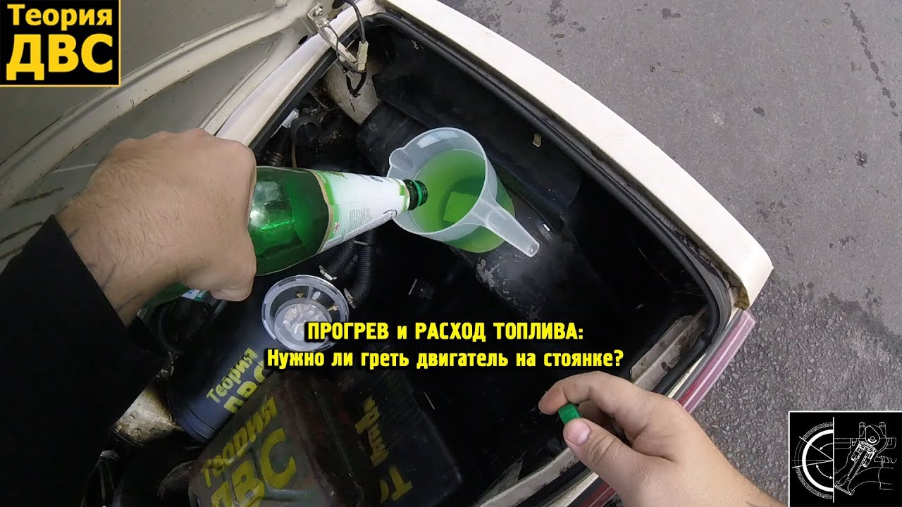 Как прогреть автомат (АКПП) в мороз. Нужно ли это делать и сколько по времени