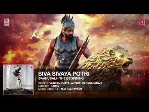 Siva Sivaya Potri Full Song Audio   ...