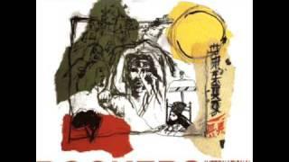 Augustus Pablo - Only Jah Jah Dub