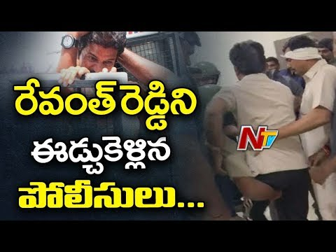 Revanth Reddy Arrest Exclusive Visuals | Revanth Reddy Argues with Police officers | NTV