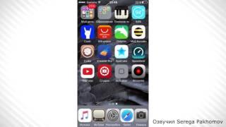 видео Как включить шагомер на айфон 4 приложение здоровье