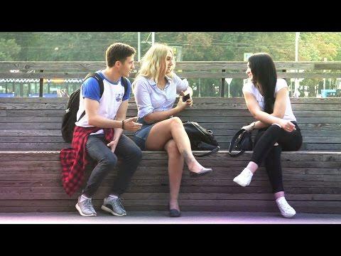 знакомства с зарубежными девушками