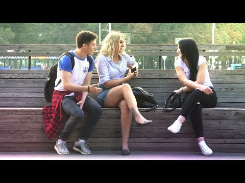 знакомства девушек с девушками