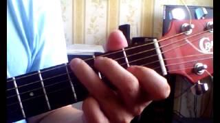 ДДТ - В последнюю осень (Аккорды на гитаре)