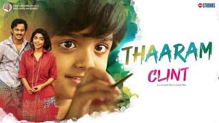 Thaaram | Official Video Song | Clint | Illayaraja | Sree Gokulam Movies  | Jio Studios