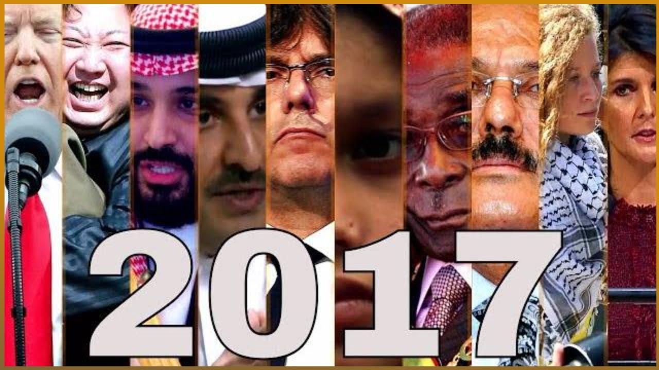 Year in review 2017  | Al Jazeera