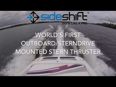 Outboard/Sterndrive-Mounted Stern Thruster