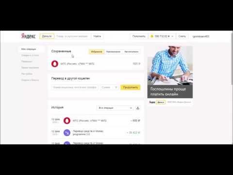 программы для заработка денег в интернете бесплатноиз YouTube · Длительность: 5 мин54 с  · отправлено: 29-12-2017 · кем отправлено: Алмаз Низамов