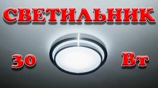 видео Купить светодиодные светильники led оптом