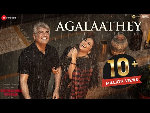 agalaathey---full-video-song-|-nerkonda-paarvai-|-ajith-kumar-|-yuvan-shankar-raja-|-boney-kapoor