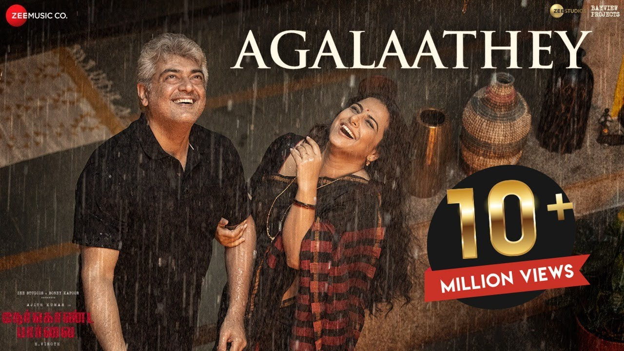 Download Agalaathey - Full Video Song | Nerkonda Paarvai | Ajith Kumar | Yuvan Shankar Raja | Boney Kapoor