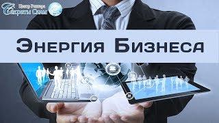 Вебинар Сергея Ратнера