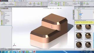 Solidworks 2015 Activate Realview (GeForce GT 630)